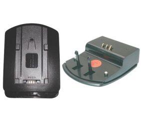 Adapteris akumuliatoriui SONY NP-FP50/70/90