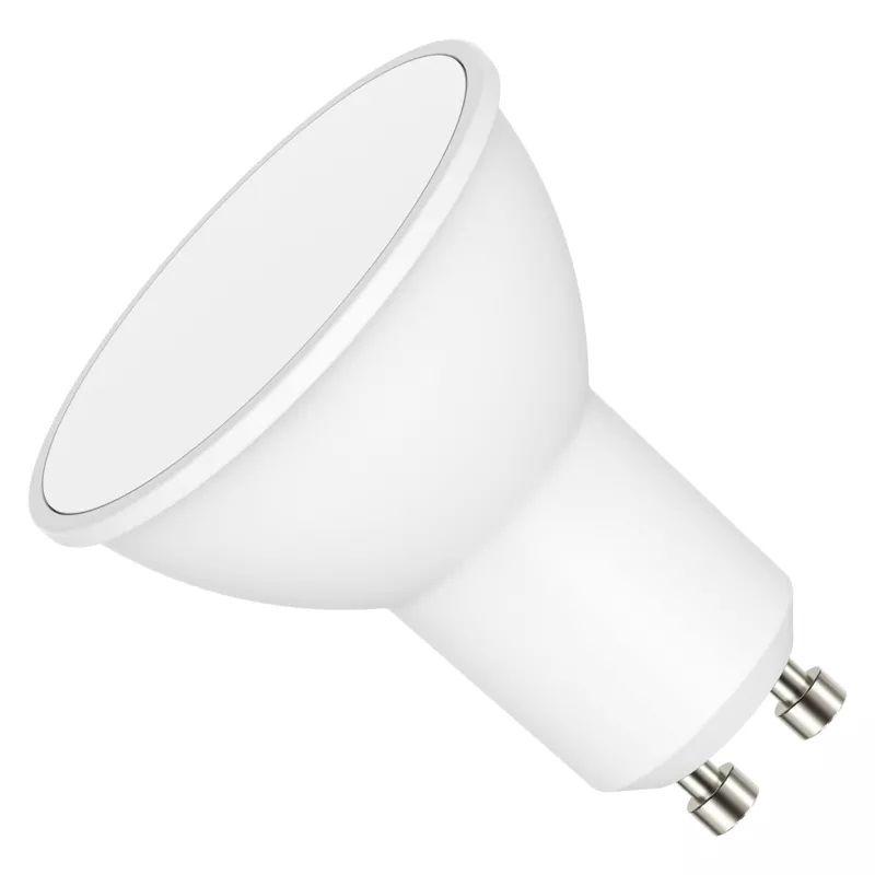 LED lemputė GU10 230V MR16 5.5W 465lm, šiltai balta, 3000K, EMOS